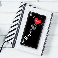 Aşk Işığım Telefon Kılıfı